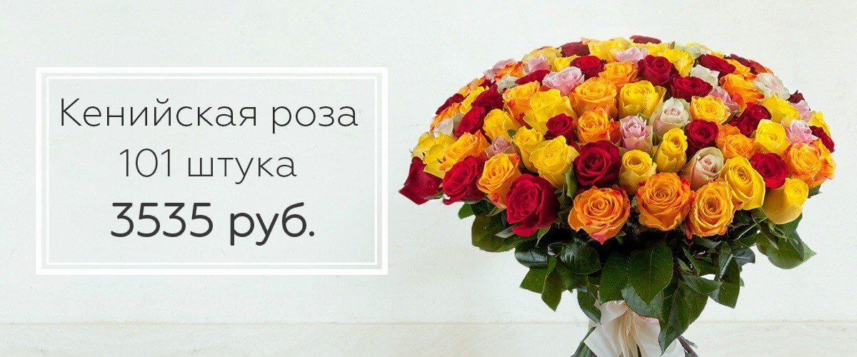 Цветы доставка спб дешево