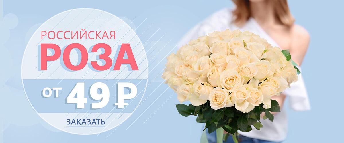 Служба доставка цветов в санкт петербурге оранжерейная — 12