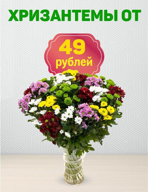 Где купить цветы в спб показать на карте заказать цветы в бобруйске бесплатная доставка